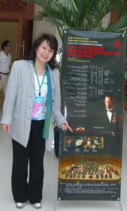 モンゴル公演