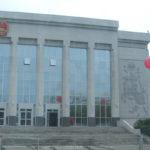 公演会場となった政府礼堂