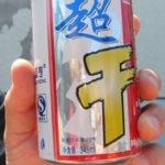モンゴルの「超干」ビール(スーパードライ)